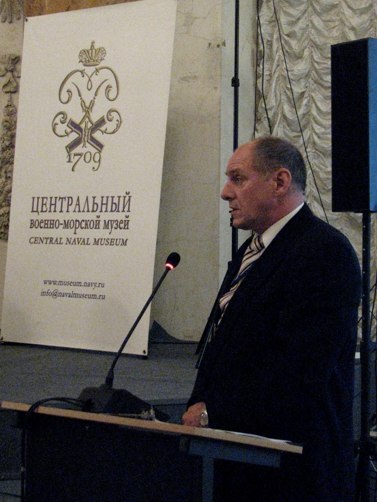 С.В.Малеев